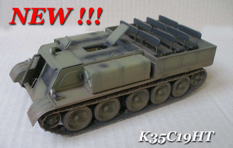 1/35 AT-42 WWII ソビエト砲牽引車 レジンキット
