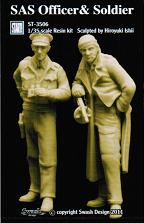 1/35 SAS Officer & Soldier