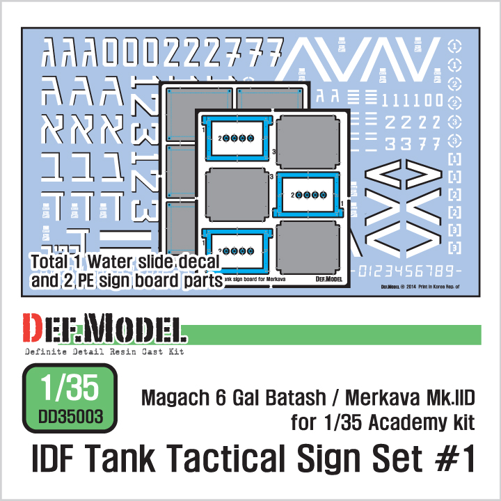 1/35 IDF Tank Tactical sign set #1