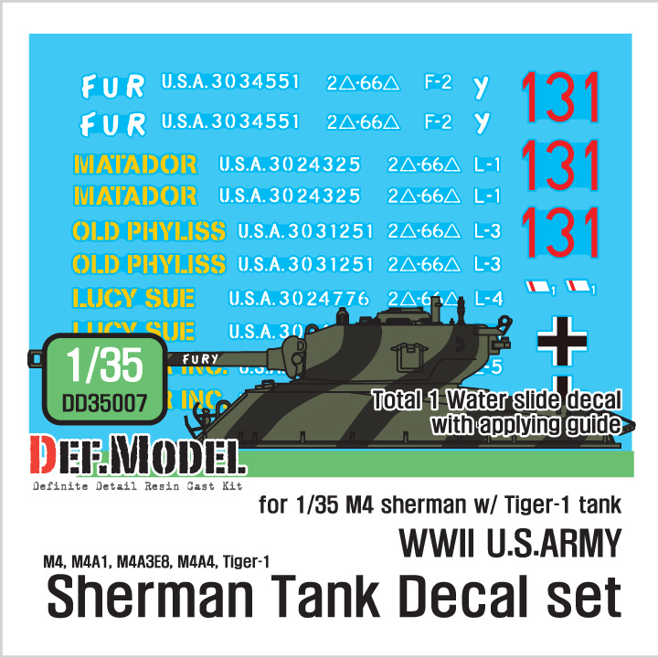 1/35 WWII US army M4 Tank company decal set