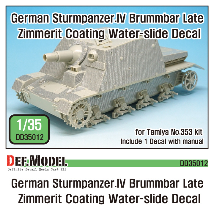 1/35 Sturmpanzer.IV Brummbar late Zimmerit Decal set (for Tamiya