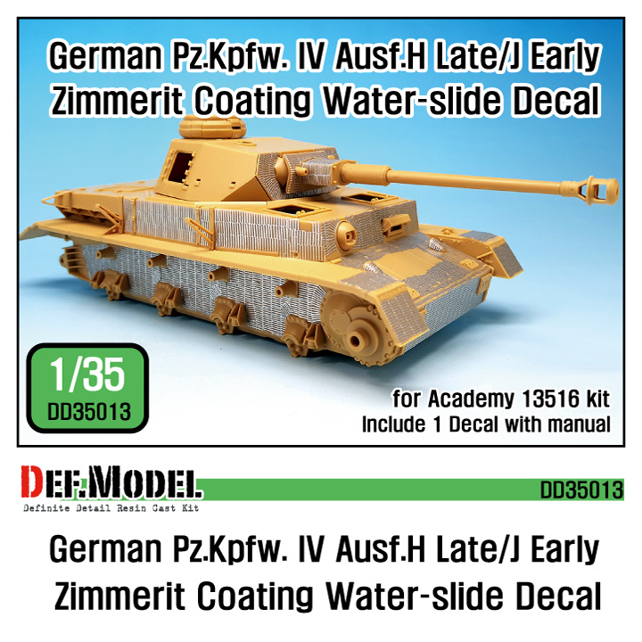 1/35 Pz.IV Ausf.H late/ J early Zimmerit Decal set (for Academy