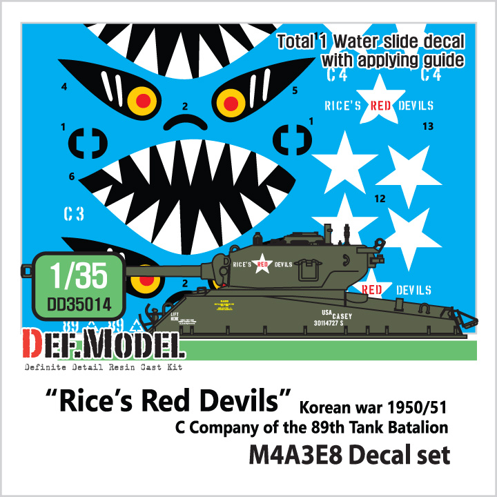 "1/35 ""Rice's Red Devils"" decal set"