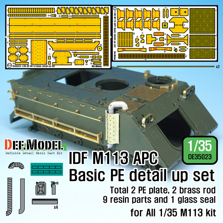 1/35 IDF M113 APC Basic PE Detail up set (for All M113 kit)