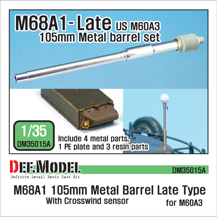 1/35 M68A1 Metal Barrel - Late Type (for M60A3)