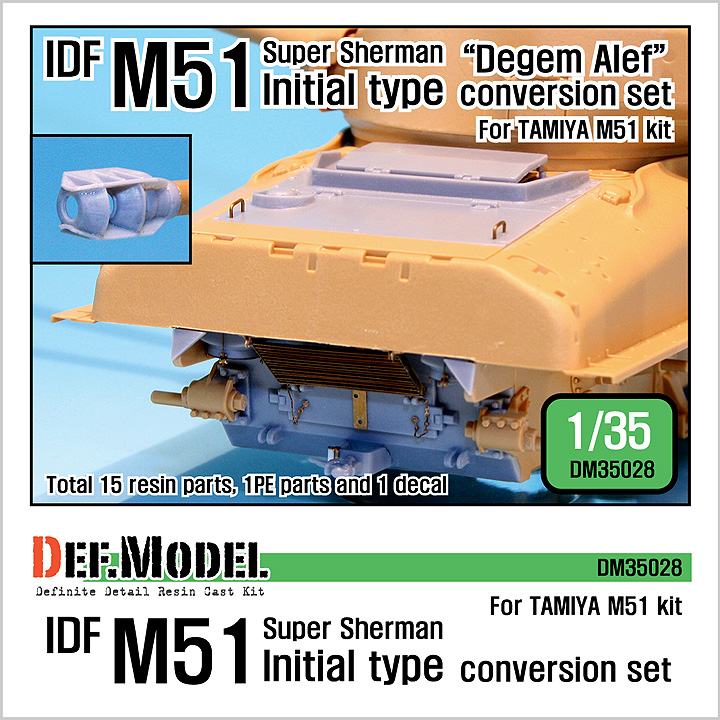 1/35 IDF M51 Initial Type Conversion set (for Tamiya)