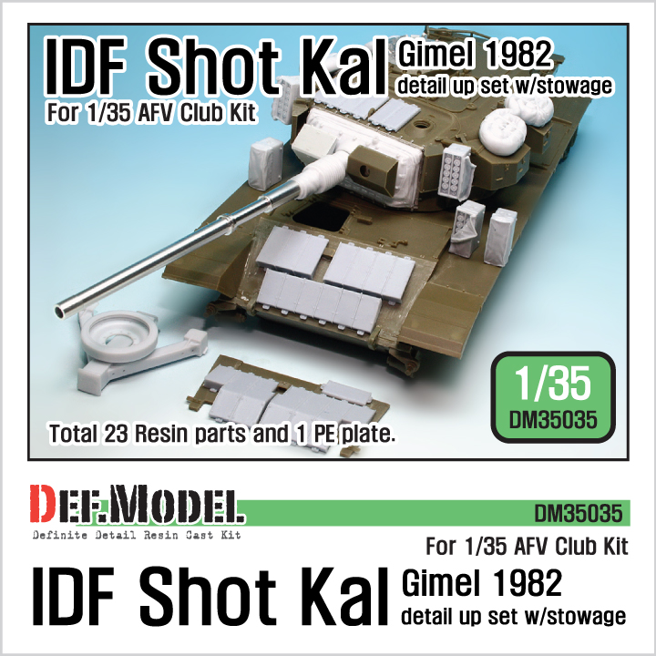 1/35 IDF Shot Kal Gimel 1982 detail up set w/stowage (for AFV CL