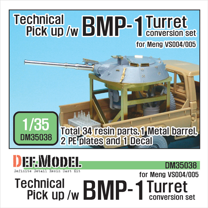 1/35 Technical Pick up /w BMP-1 Turret conversion set(for Meng V