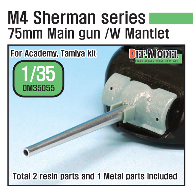 1/35 M4 Sherman 75mm M3 Main gun Metal barrel /w late Mantlet se