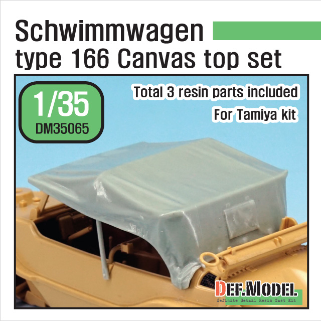 1/35 Schwimmwagen Type 166 Canvas Top(for Tamiya)