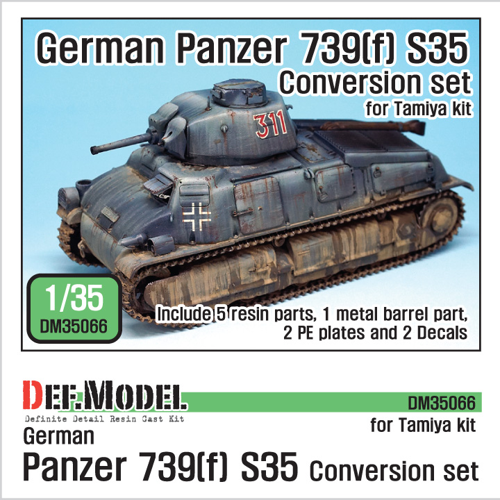 1/35 German Panzer 739(f) S35 Conversion set (for Tamiya Somua S