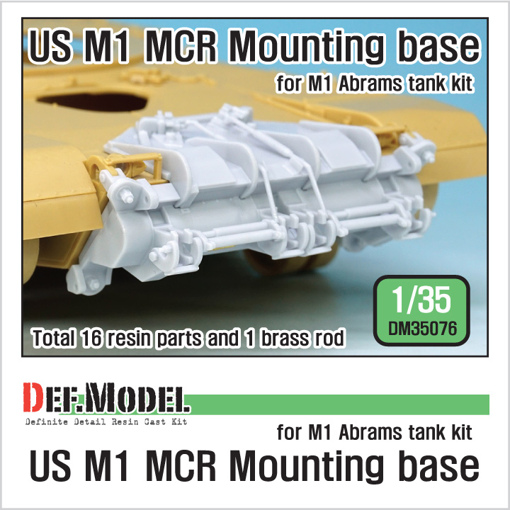 1/35 US M1 MCR Mointing base for M1 Abrans tank