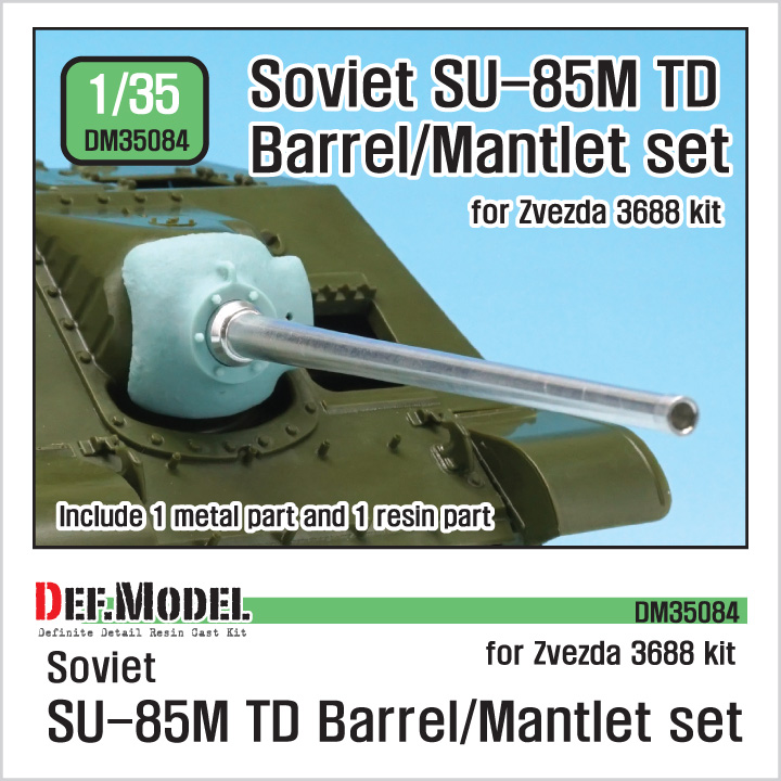 1/35 SU-85M TD D-5S Barrel / Mantlet set (for Zvezda SU-100)