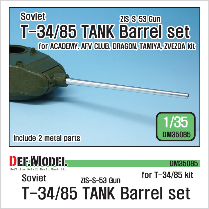 1/35 T-34/85 Barrel set (for any T-34/85)