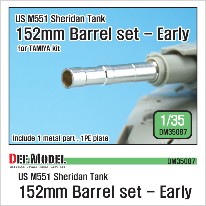 1/35 US M551 Sheridan 152mm metal barrel set - Early (for Tamiya