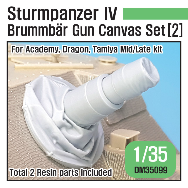 1/35 Sturmpanzer IV Brummbar Mid/Late Canvas cover set (2) (for