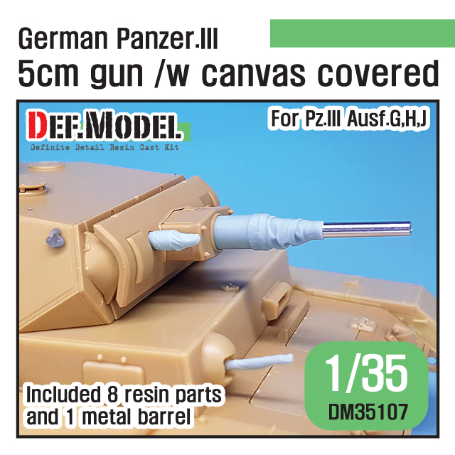 1/35 WWII German Pz.III 5cm barrel with canvas cover (for Ausf.G