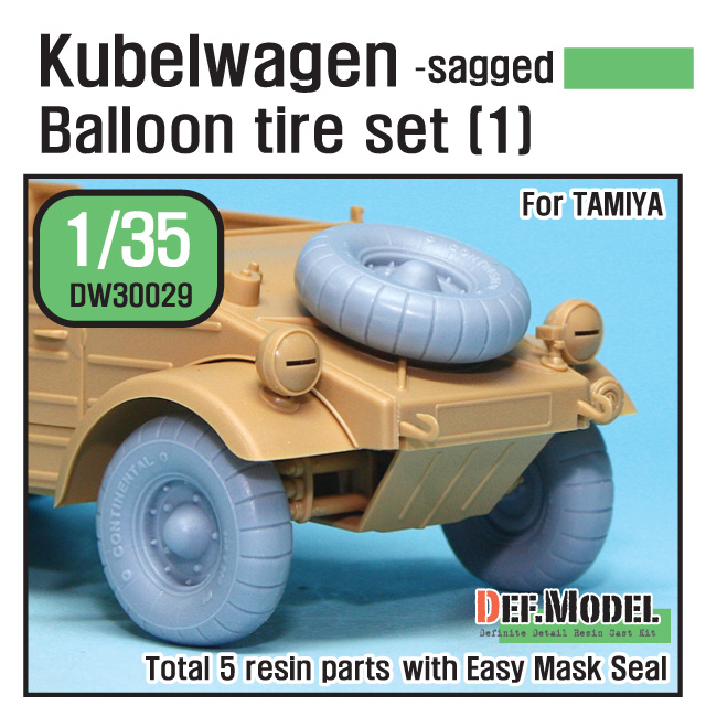 1/35 WWII Kubelwagen Balloon Tire set (1)- sagged (for Tamiya)