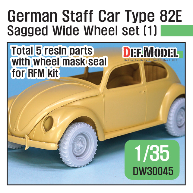 1/35 WWII German staff car Type 82E Wide Wheel set (1) (for RFM)