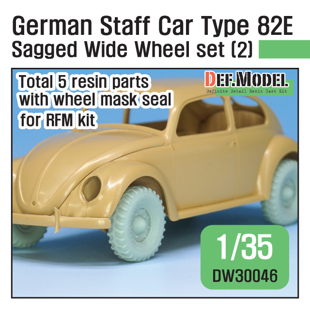 1/35 WWII German staff car Type 82E Sagged Wide Wheel set (2) (f - ウインドウを閉じる