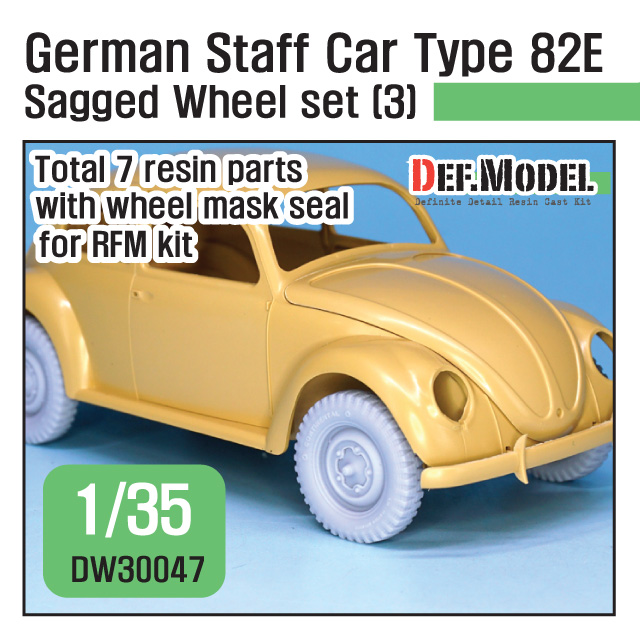1/35 WWII German staff car Type 82E Wheel set (3) (for RFM)