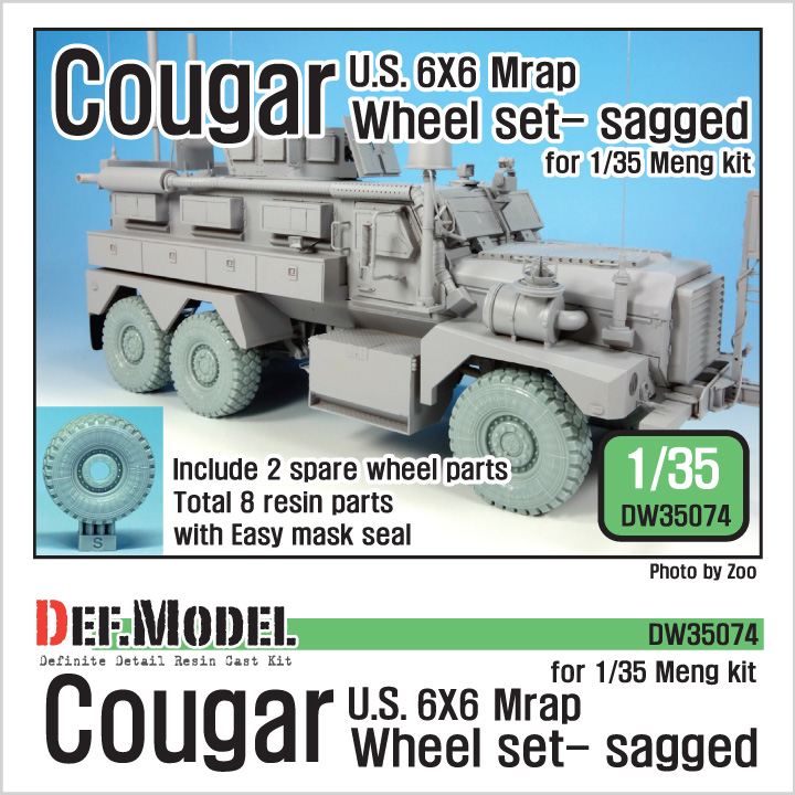 1/35 U.S Cougar 6x6 MRAP Sagged Wheel set (for MENG)