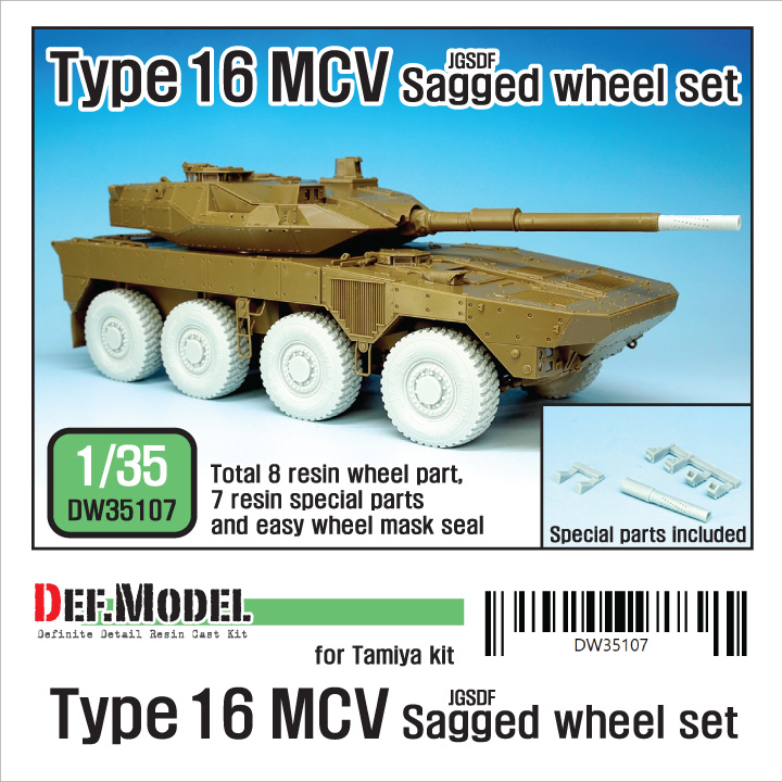 1/35 JGSDF Type 16bMCV Sagged Wheel set (for Tamiya)