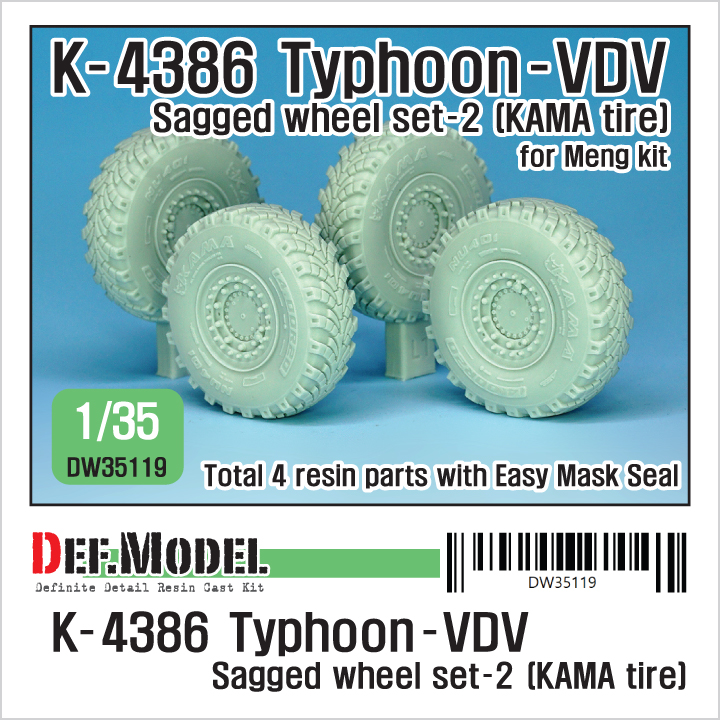 1/35 Russian K-4386 Typhoon-VDV Sagged wheel set-2 (for Meng)
