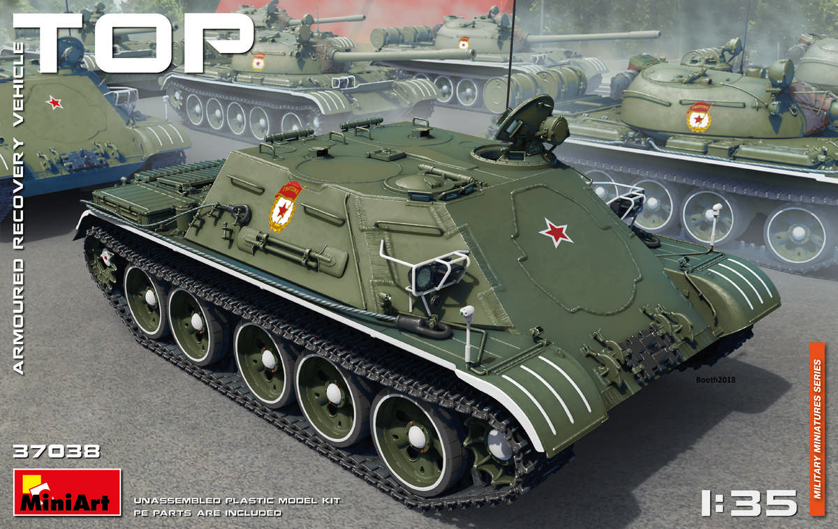 1/35 TOP戦車回収車